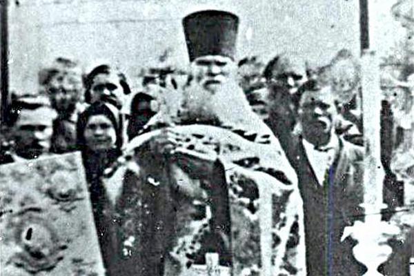 Протоиерей Григорий Левитский